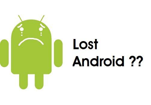 มือถือ Android หาย ทำยังไง ?!