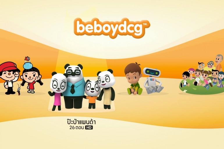 Panasonic smartTV App 'BeBoydCG' - slide 1