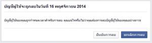 2014-11-02 22_13_08-Facebook