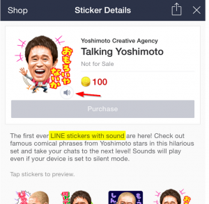 line sound sticker